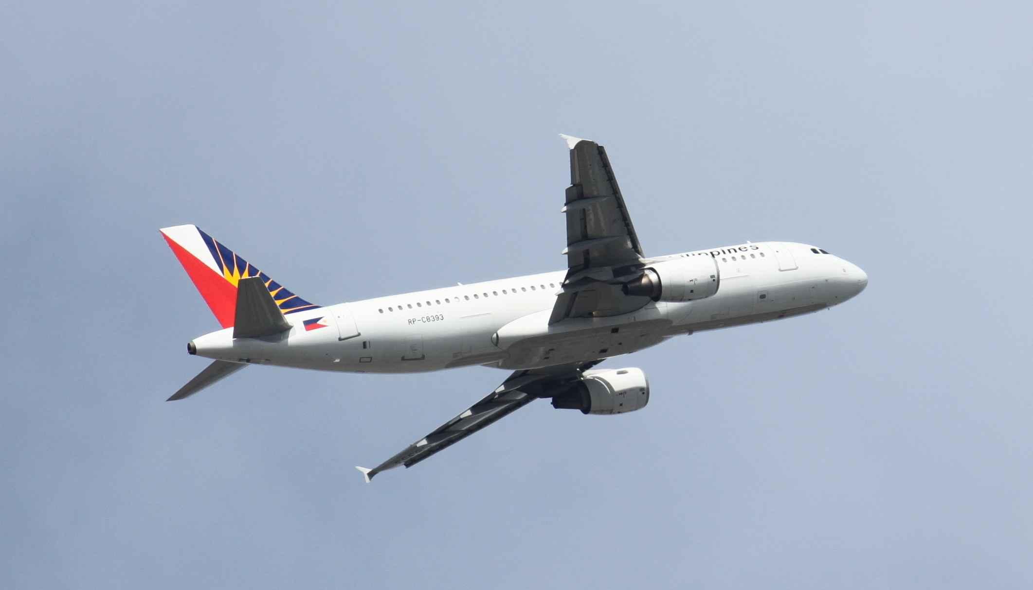 شركات الطيران الفلبينية