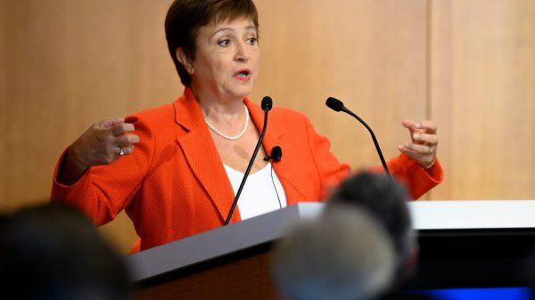 صندوق النقد الدولي وكريستالينا جورجيفا