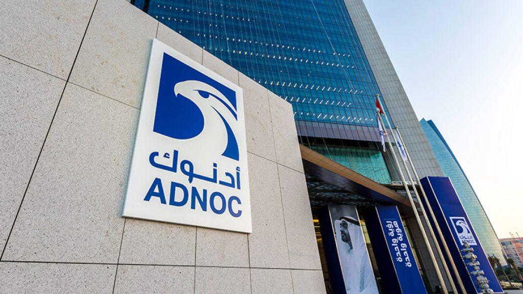 ADNOC Abu Dhabi
