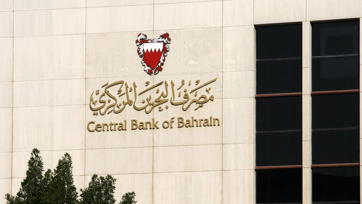 Central Bank of Bahrain