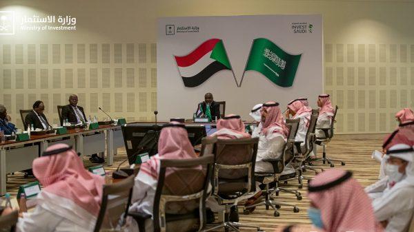 ملتقى الاستثمار السوداني السعودي