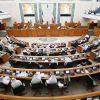 Kuwaiti Cabinet