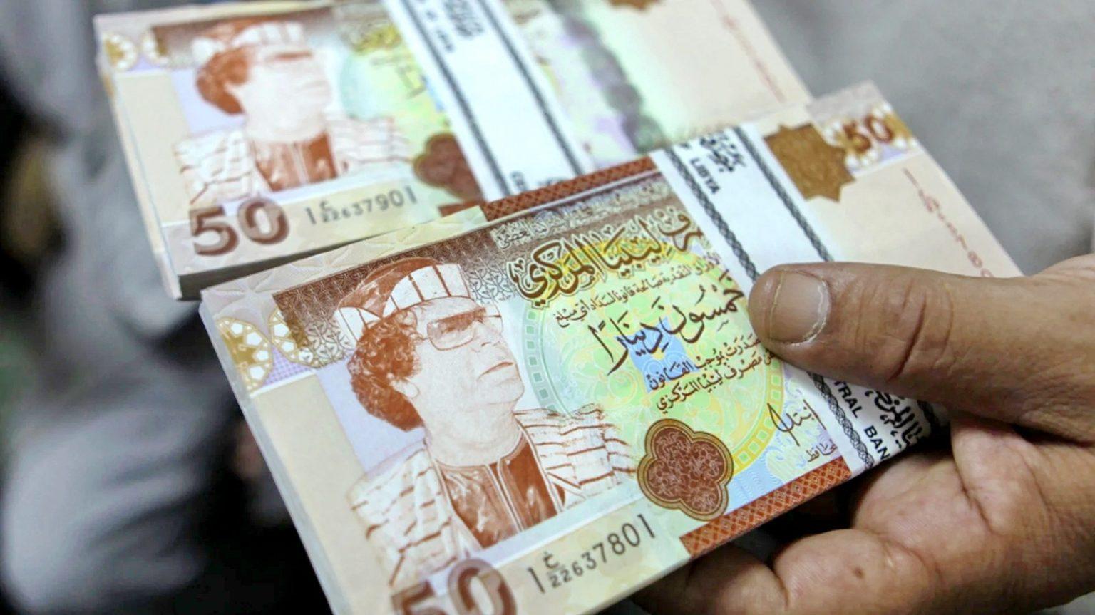 Libyan government