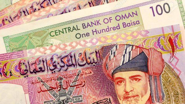 Oman's economy