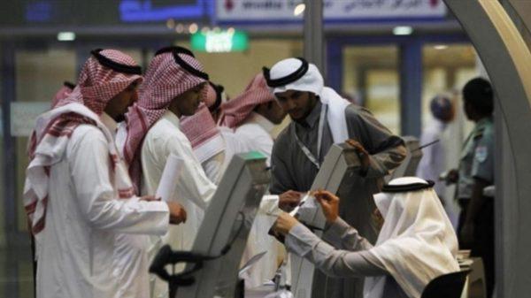 Saudi non-oil sector