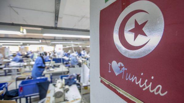 Tunisia's trade deficit