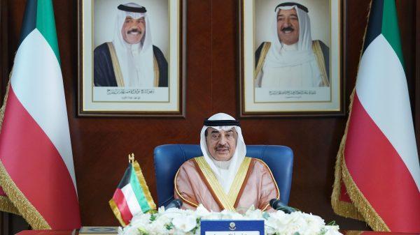 الحكومة الكويتية
