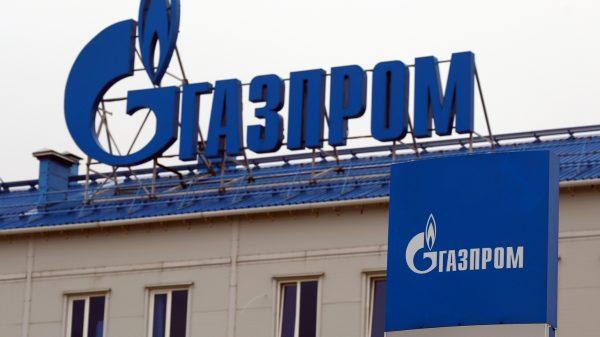 غازبروم الروسية