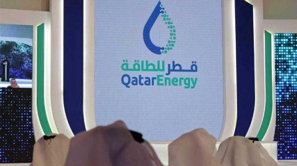 قطر للطاقة