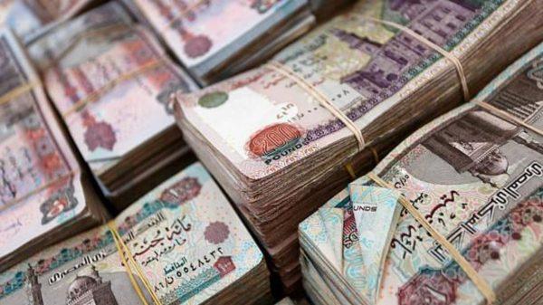 Egypt's trade balance deficit
