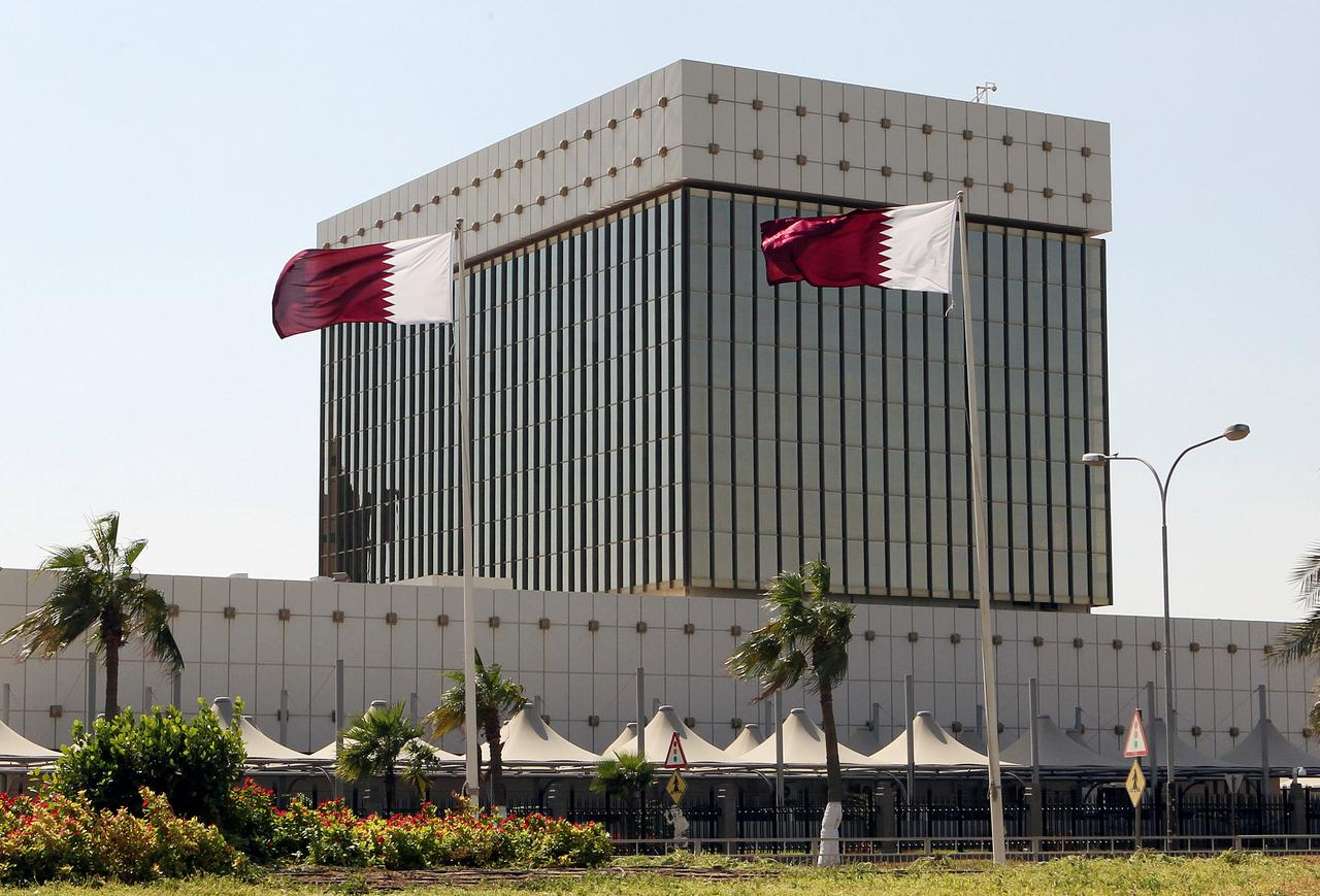 Qatar's foreign reserves