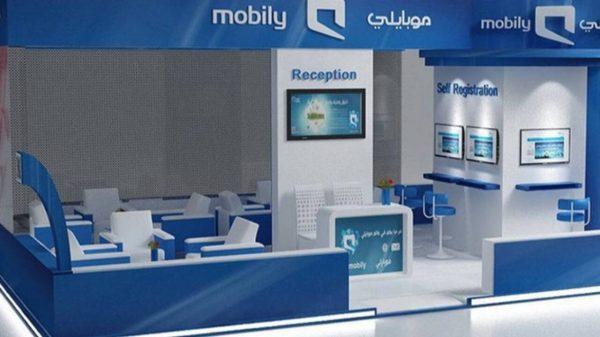 Saudi Mobily's profits