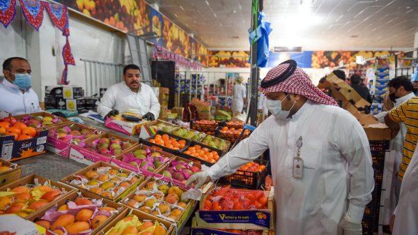 Saudi consumer price index