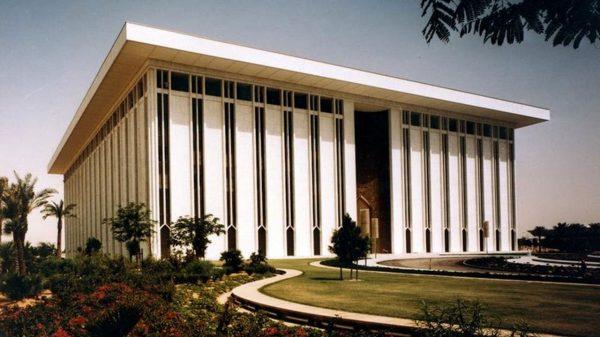 Saudi digital bank