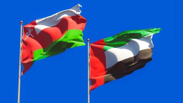 وفد إماراتي يزور سلطنة عمان لبحث استثمارات جديدة